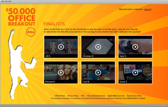 Dell Contest Video Gallery